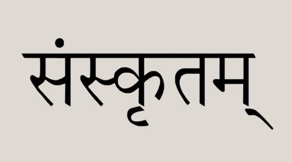 cursus namen van de yoga houdingen
